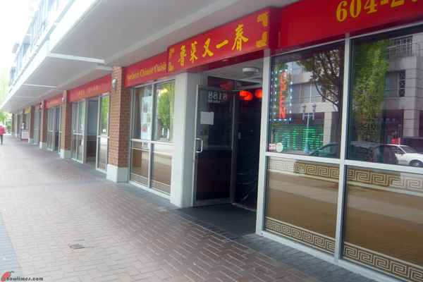 Northern-Chinese-Cuisine-Saba-Road-Richmond-10