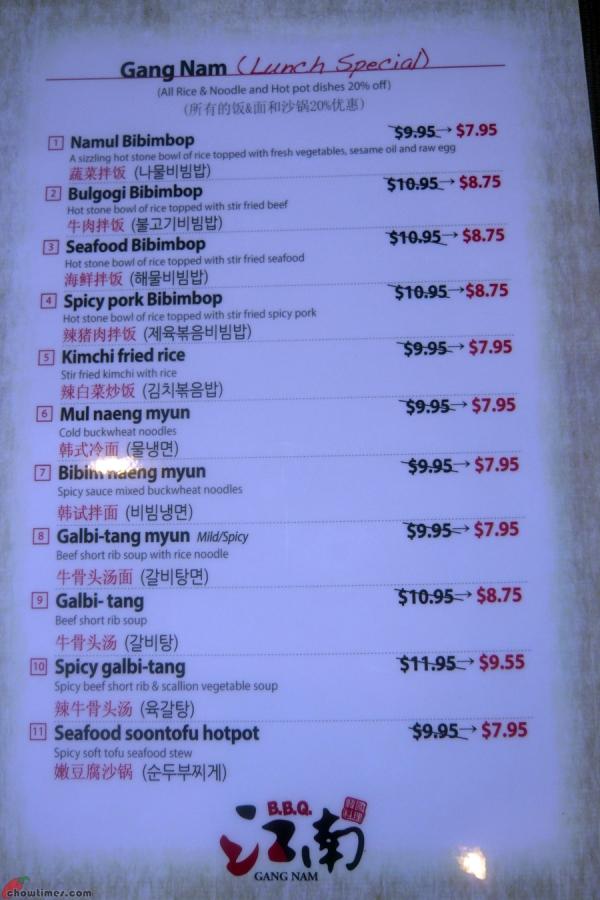 Gang-Nam-Korean-BBQ-Menu-01