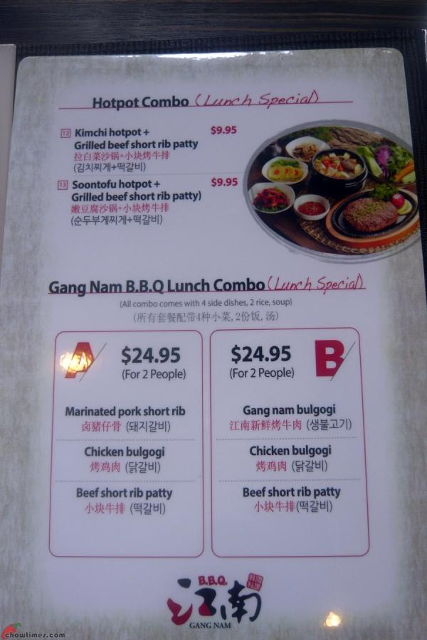 Gang-Nam-Korean-BBQ-Menu-02