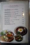 Gang-Nam-Korean-BBQ-Menu-07