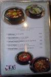 Gang-Nam-Korean-BBQ-Menu-08