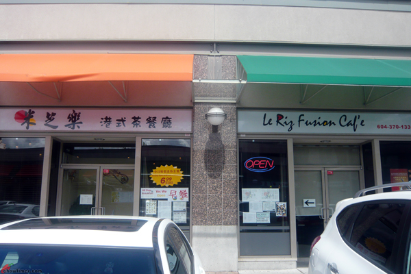 Le-Riz-Fusion-Cafe-Capstan-Way-Richmond-11