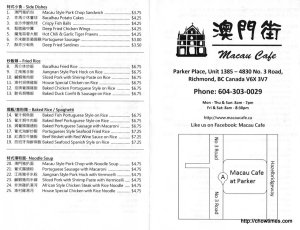 Macau Cafe Menu (1)