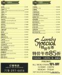 Beijiang Takeout Menu (2)
