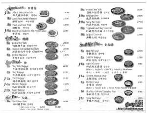 Woe Ga Jib Menu (2)-001
