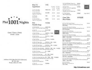 Pho 1001 Nights (1)