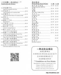 Qoo Cafe Menu (4)