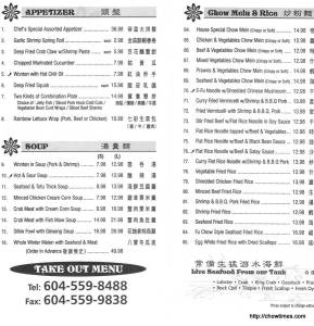 Star Anise Menu (2)
