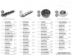 Yue Delicacy Menu (1)