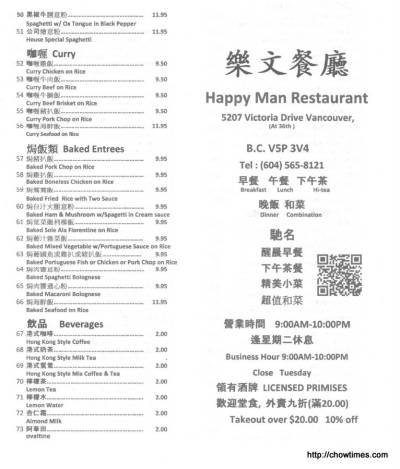Happy Man Menu (1)