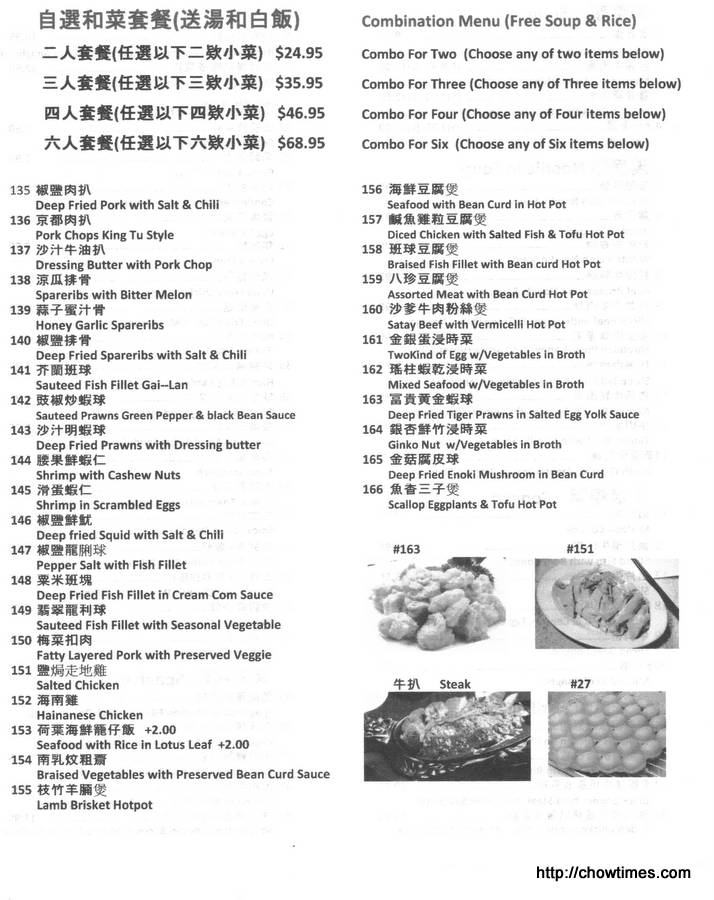 Happy Man Menu (4)