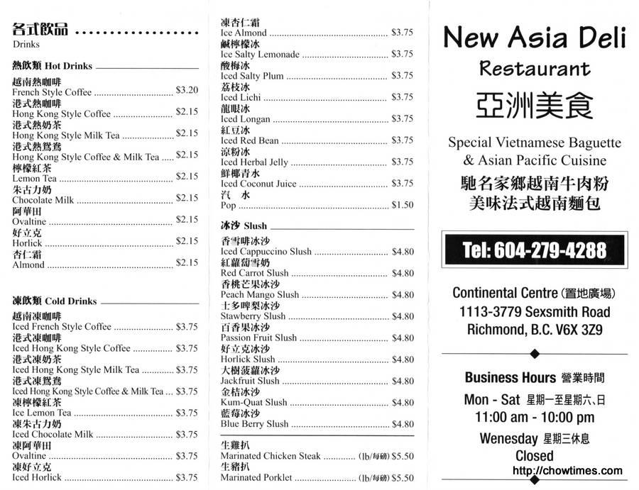 New Asia Deli Menu (1)