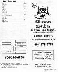 Silkway Halal Cuisine Menu (1)