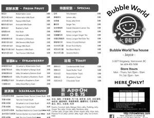Bubble World Tea House Menu (1)-001