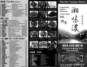 Lucky Noodle Menu (1)-001
