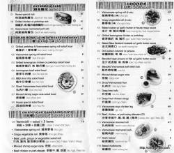 West Lake Menu (2)