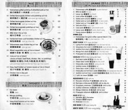 West Lake Menu (3)