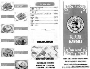 Kungfu Noodle Menu (1)