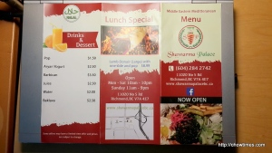 Shawarma Place Menu (2)