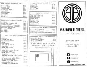 Bubble Tea Shop Menu (1)