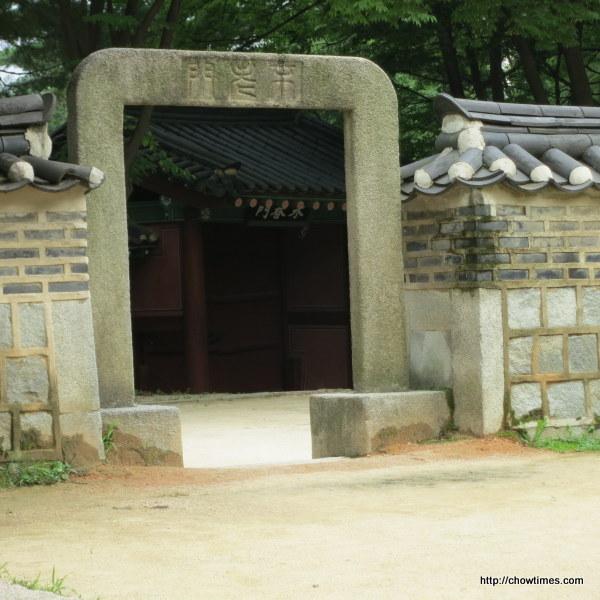 Eternity Gate