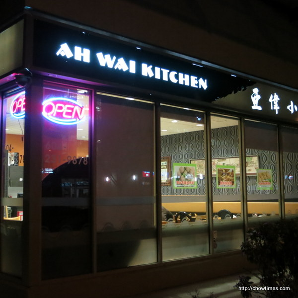 We Went To A Chinese Restaurant By The Name Ah Wai Kitchen.